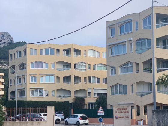 Vente appartement 2 pièces 51,9 m2