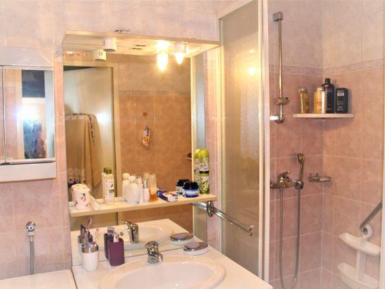 Vente appartement 3 pièces 74,01 m2