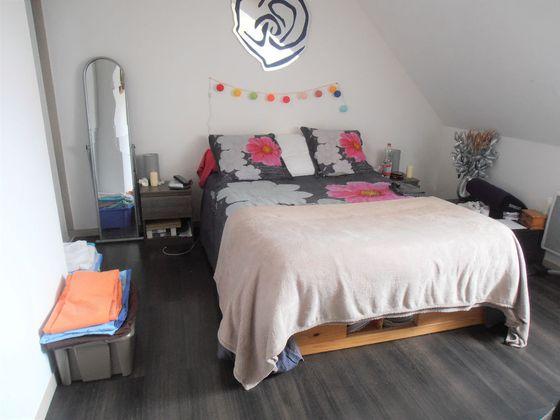 Vente maison 2 pièces 55,8 m2