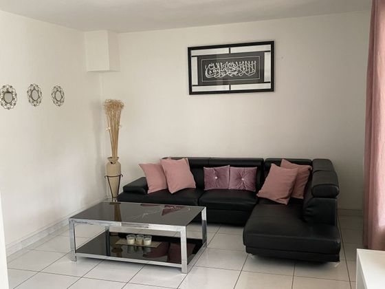 Vente maison 5 pièces 83 m2