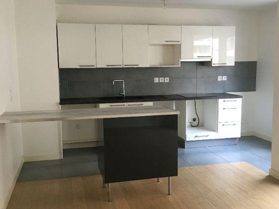 Location appartement 2 pièces 47,78 m2