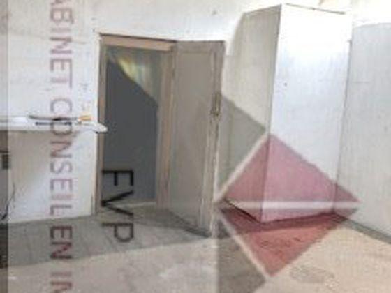 Vente maison 5 pièces 58 m2