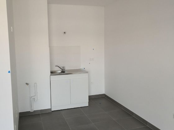 Location appartement 2 pièces 41,28 m2