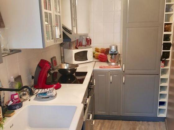 Vente appartement 3 pièces 53,6 m2