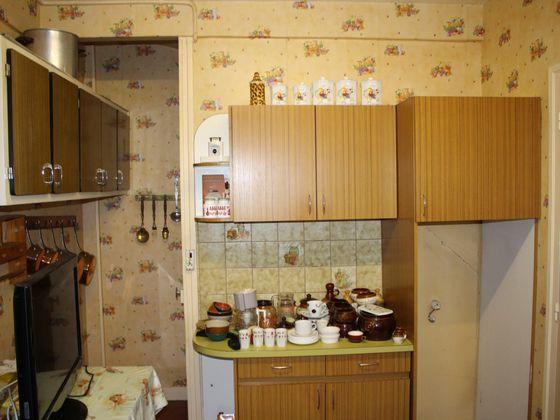 Vente maison 3 pièces 49,04 m2