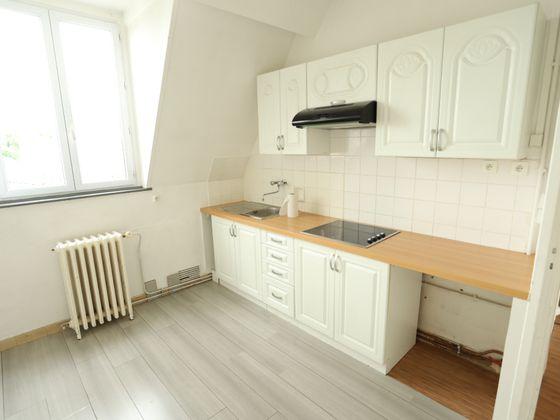 Vente appartement 2 pièces 43,24 m2