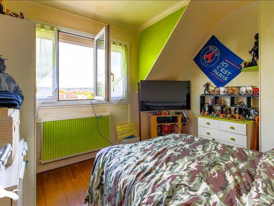 Vente maison 5 pièces 77 m2