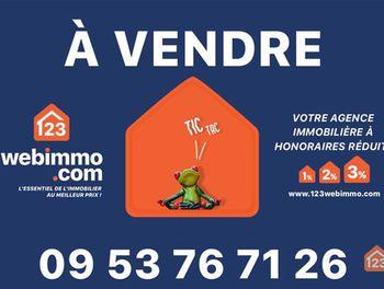 terrain à Saint-Vincent-des-Landes (44)