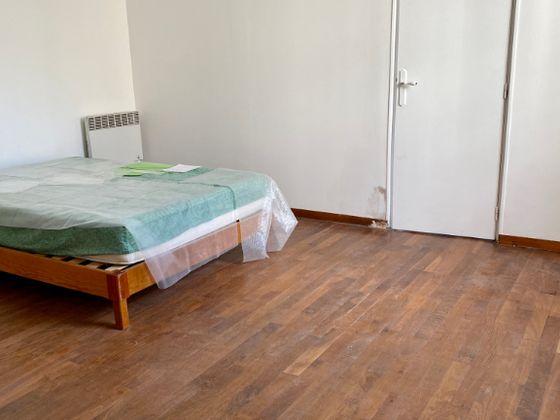 Vente appartement 2 pièces 49,88 m2