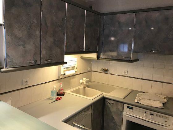 Vente appartement 2 pièces 47,28 m2