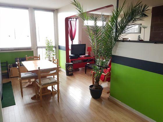 vente Appartement 2 pièces 60 m2 Lille