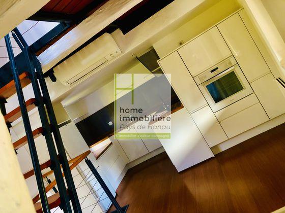 Vente maison 13 pièces 328 m2